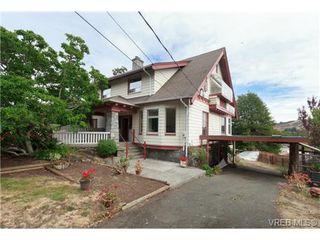 Photo 1: 3601 Cedar Hill Rd in VICTORIA: SE Cedar Hill House for sale (Saanich East)  : MLS®# 739653