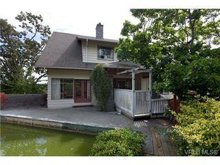 Photo 2: 3601 Cedar Hill Rd in VICTORIA: SE Cedar Hill House for sale (Saanich East)  : MLS®# 739653