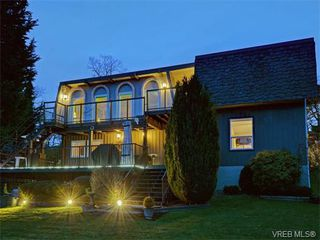 Photo 1: 1501 Cranbrook Pl in VICTORIA: SE Cedar Hill Single Family Detached for sale (Saanich East)  : MLS®# 751981