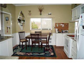 Photo 2: 3422 Bethune Avenue in VICTORIA: SE Quadra Single Family Detached for sale (Saanich East)  : MLS®# 375501