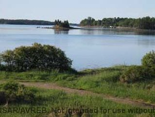 Photo 1: Lot 16 RUM RUNNERS Lane in Martins Point: 405-Lunenburg County Vacant Land for sale (South Shore)  : MLS®# 201803633