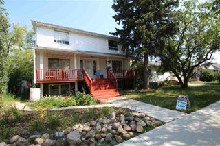 Main Photo: 11039 122 Street in Edmonton: Zone 07 Vacant Lot for sale : MLS®# E4123623