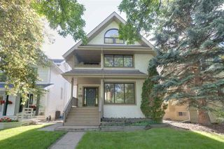 Photo 4: 9622 100 Street in Edmonton: Zone 12 House for sale : MLS®# E4202546