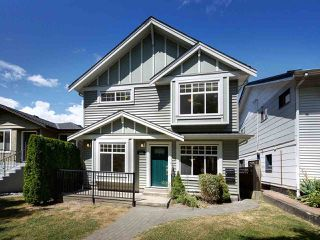 Photo 1: 265 E 46TH Avenue in Vancouver: Main House for sale (Vancouver East)  : MLS®# R2188878