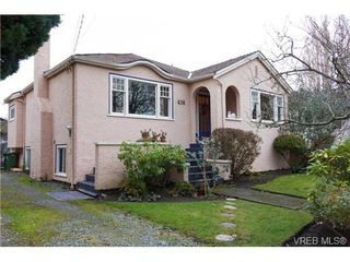 Photo 1: 436 Kipling St in VICTORIA: Vi Fairfield West House for sale (Victoria)  : MLS®# 688112