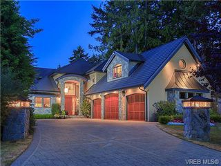 Photo 13: 1035 Loch Glen Place in VICTORIA: La Glen Lake Residential for sale (Langford)  : MLS®# 359159
