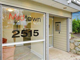 Photo 19: 203 2515 Dowler Pl in VICTORIA: Vi Downtown Condo Apartment for sale (Victoria)  : MLS®# 746732