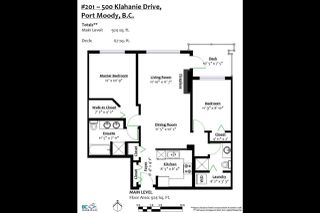"""Photo 15: 201 500 KLAHANIE Drive in Port Moody: Port Moody Centre Condo for sale in """"TIDES"""" : MLS®# R2387501"""