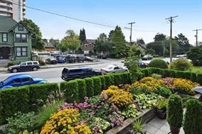 "Photo 11: 202 436 SEVENTH Street in New Westminster: Uptown NW Condo for sale in ""REGENCY COURT"" : MLS®# R2232260"