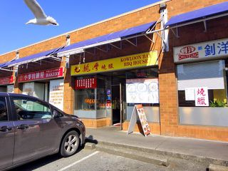 Photo 2: 150 8191 WESTMINSTER Highway in Richmond: Brighouse Business for sale : MLS®# C8025456