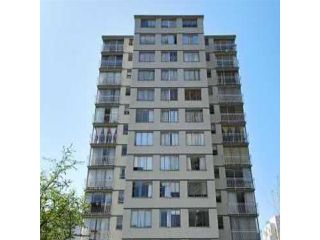 "Photo 2: 204 1250 N BURNABY Street in Vancouver: West End VW Condo for sale in ""THE HORIZON"" (Vancouver West)  : MLS®# R2319344"