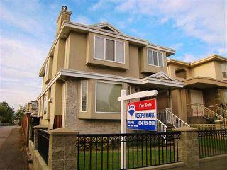 Main Photo: 3527 PETERSHAM AVENUE in : Killarney VE House for sale : MLS®# V1007874