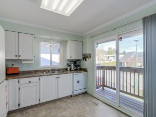Photo 9: 1218 NESTOR Street in Coquitlam: New Horizons House for sale : MLS®# R2086986