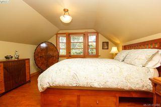 Photo 20: 1258 Montrose Avenue in VICTORIA: Vi Hillside Single Family Detached for sale (Victoria)  : MLS®# 415698