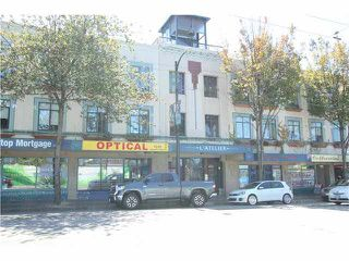 "Photo 1: 215 2556 E HASTINGS Street in Vancouver: Renfrew VE Condo for sale in ""L'ATELIER"" (Vancouver East)  : MLS®# V1137019"