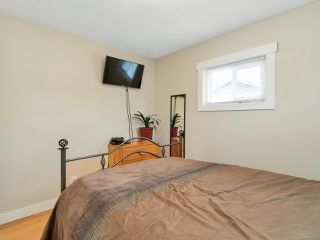 Photo 22: 1956 Galerno Rd in CAMPBELL RIVER: CR Willow Point House for sale (Campbell River)  : MLS®# 837743