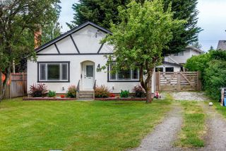 Photo 1: 2850 Rockwell Avenue in VICTORIA: SW Gorge Single Family Detached for sale (Saanich West)  : MLS®# 379698