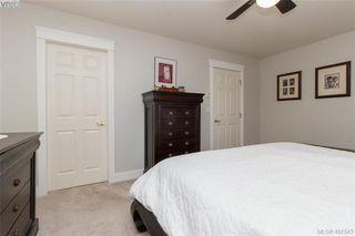 Photo 20: 2057 Reid Court in SAANICHTON: CS Saanichton Single Family Detached for sale (Central Saanich)  : MLS®# 401543