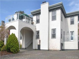 Main Photo: 244 King George Terrace in VICTORIA: OB Gonzales Residential for sale (Oak Bay)  : MLS®# 328404