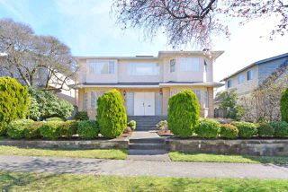 Main Photo: 7650 FRENCH Street in Vancouver: Marpole House for sale (Vancouver West)  : MLS®# R2356187