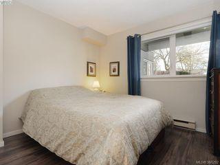 Photo 13: 108 2647 Graham St in VICTORIA: Vi Hillside Condo for sale (Victoria)  : MLS®# 780294