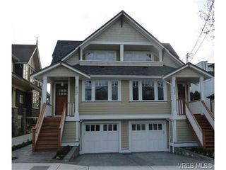 Photo 1: 617 Simcoe Street in VICTORIA: Vi James Bay Strata Duplex Unit for sale (Victoria)  : MLS®# 333725