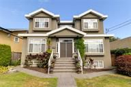 Main Photo: 8630 Barnard Street in Vancouver: Marpole House for sale (Vancouver West)  : MLS®# R2199802