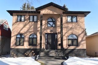 Main Photo: 10151 82 Street in Edmonton: Zone 19 House for sale : MLS®# E4147936