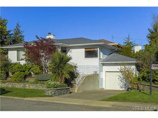 Photo 1: 3107 Aldridge Street in VICTORIA: SE Camosun Single Family Detached for sale (Saanich East)  : MLS®# 362604
