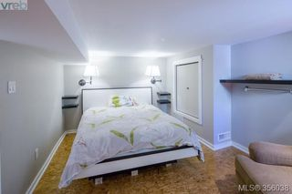 Photo 15: 2660 Mt. Stephen Ave in VICTORIA: Vi Oaklands House for sale (Victoria)  : MLS®# 712303