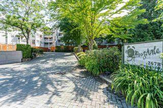 "Main Photo: 207 2678 DIXON Street in Port Coquitlam: Central Pt Coquitlam Condo for sale in ""Springdale"" : MLS®# R2387348"