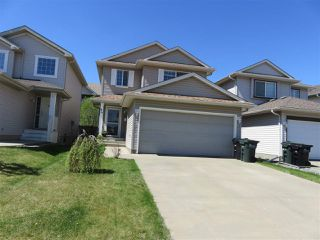 Main Photo: 44 BRIGHTON Bay: Sherwood Park House for sale : MLS®# E4157874