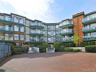 Photo 1: 204 898 Vernon Ave in VICTORIA: SE Swan Lake Condo for sale (Saanich East)  : MLS®# 753154