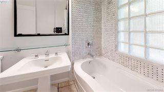 Photo 9: 1757 Richardson St in VICTORIA: Vi Fairfield West Half Duplex for sale (Victoria)  : MLS®# 824357