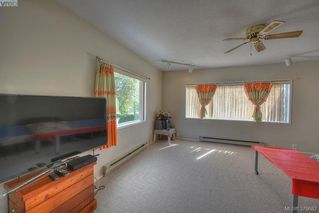 Photo 3: 3381 Cook Street in VICTORIA: SE Maplewood Single Family Detached for sale (Saanich East)  : MLS®# 379682