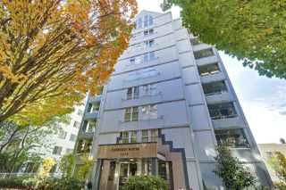 "Photo 17: 203 1436 HARWOOD Street in Vancouver: West End VW Condo for sale in ""HARWOOD HOUSE"" (Vancouver West)  : MLS®# R2315336"