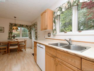 Photo 8: 4558 Pheasantwood Terr in VICTORIA: SE Broadmead House for sale (Saanich East)  : MLS®# 811473