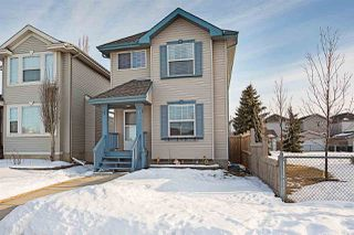 Main Photo: 132 BRIGHTON Bay: Sherwood Park House for sale : MLS®# E4147710