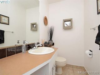 Photo 14: 1532 KENMORE Rd in VICTORIA: SE Gordon Head Single Family Detached for sale (Saanich East)  : MLS®# 759808