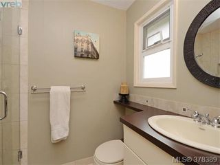 Photo 10: 1532 KENMORE Rd in VICTORIA: SE Gordon Head Single Family Detached for sale (Saanich East)  : MLS®# 759808