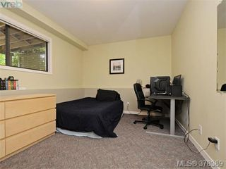 Photo 16: 1532 KENMORE Rd in VICTORIA: SE Gordon Head Single Family Detached for sale (Saanich East)  : MLS®# 759808