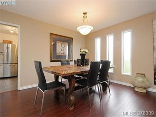 Photo 3: 1532 KENMORE Rd in VICTORIA: SE Gordon Head Single Family Detached for sale (Saanich East)  : MLS®# 759808