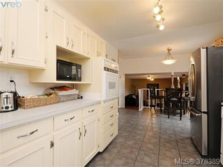 Photo 6: 1532 KENMORE Rd in VICTORIA: SE Gordon Head Single Family Detached for sale (Saanich East)  : MLS®# 759808