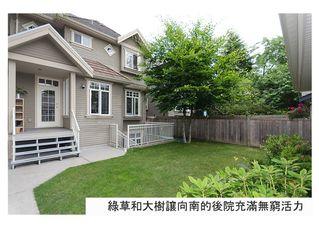 Photo 29: Vancouver West, Dunbar