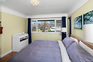 Photo 21: 755 Snowdrop Avenue in VICTORIA: SW Marigold Single Family Detached for sale (Saanich West)  : MLS®# 401852
