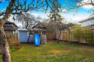 Photo 24: 755 Snowdrop Avenue in VICTORIA: SW Marigold Single Family Detached for sale (Saanich West)  : MLS®# 401852