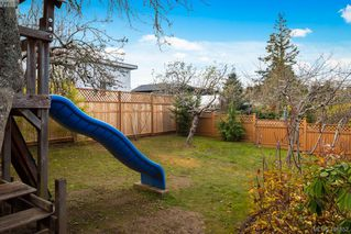Photo 23: 755 Snowdrop Avenue in VICTORIA: SW Marigold Single Family Detached for sale (Saanich West)  : MLS®# 401852