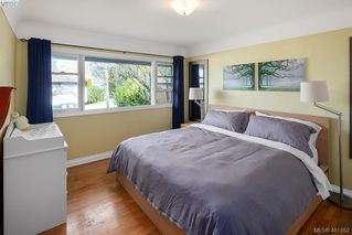Photo 8: 755 Snowdrop Avenue in VICTORIA: SW Marigold Single Family Detached for sale (Saanich West)  : MLS®# 401852