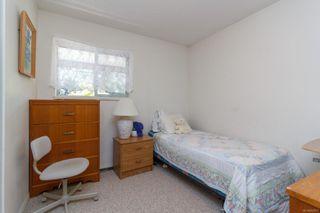 Photo 29: 543 Normandy Rd in : SW Royal Oak House for sale (Saanich West)  : MLS®# 851271