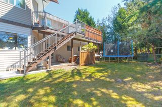 Photo 33: 543 Normandy Rd in : SW Royal Oak Single Family Detached for sale (Saanich West)  : MLS®# 851271